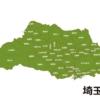一部の地域しか知らない埼玉のローカル飲食チェーン店まとめ13選【マニアック!】