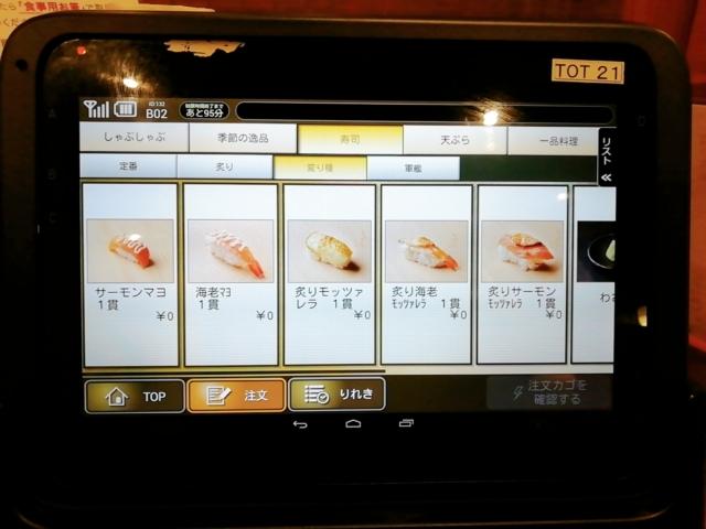 かごの屋限定店舗寿司メニュー3