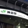 神田駅周辺のおすすめ大盛り・デカ盛りグルメまとめ11選