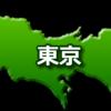 東京食べ放題 アイキャッチ画像