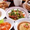 大宮中華食べ放題 アイキャッチ画像