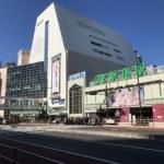 新宿デカ盛り アイキャッチ画像