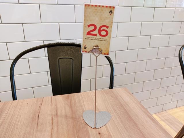 アンティークランチテーブル札