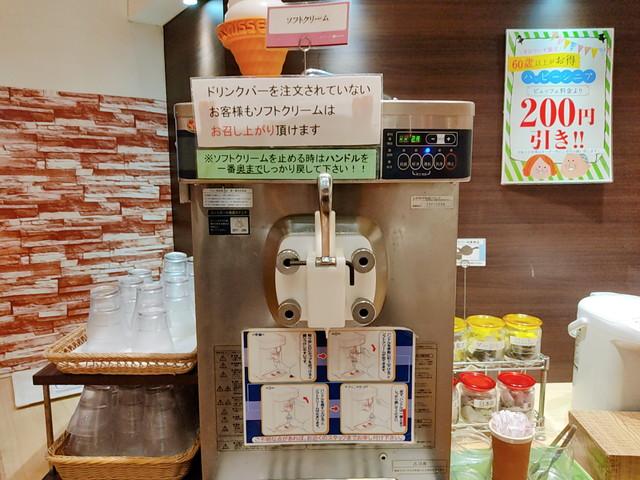 柿安デザート4