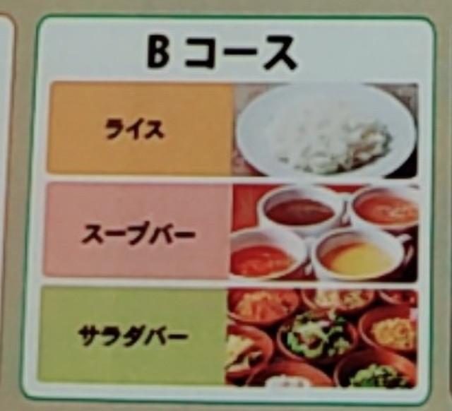 スエヒロ館サラダ2