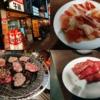 牛繁の焼肉食べ放題!値段やメニュー、種類、クーポンなど解説
