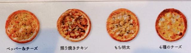 ラパウザ食べ放題メニューa2-4