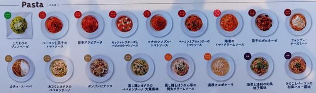 ラパウザ食べ放題メニューa2-5