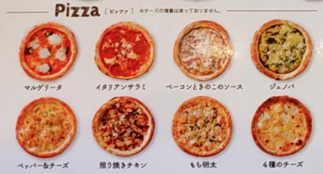 ラパウザ食べ放題メニューa3-4
