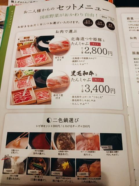 温野菜セット1