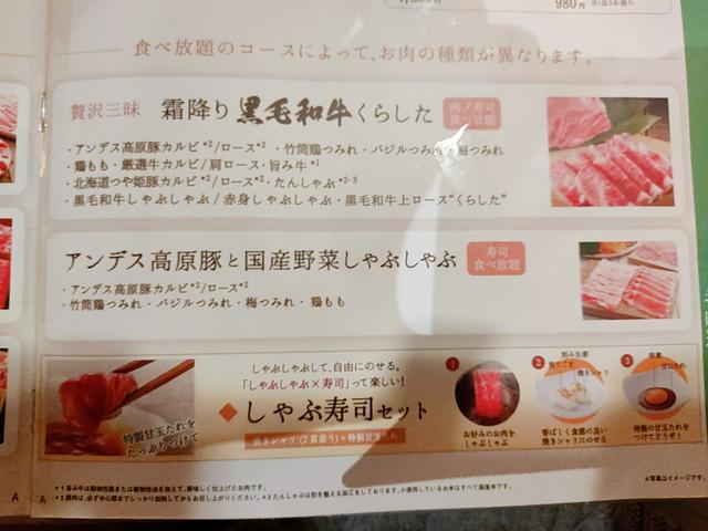 温野菜メニュー6