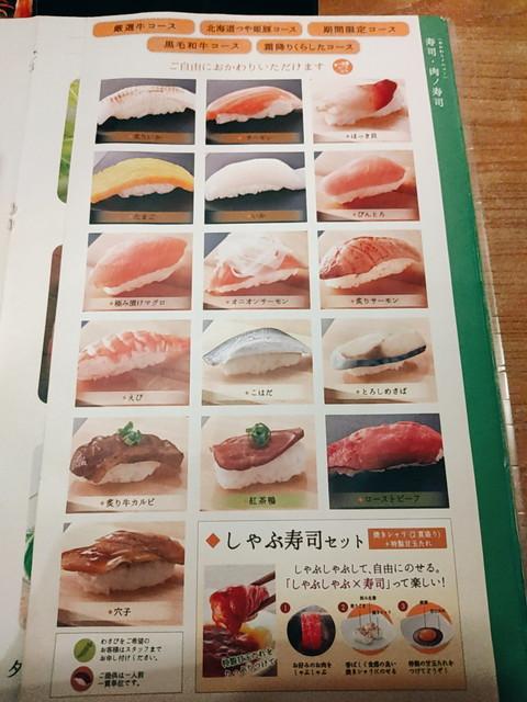 温野菜寿司食べ放題3
