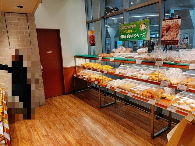 神戸屋パン販売2
