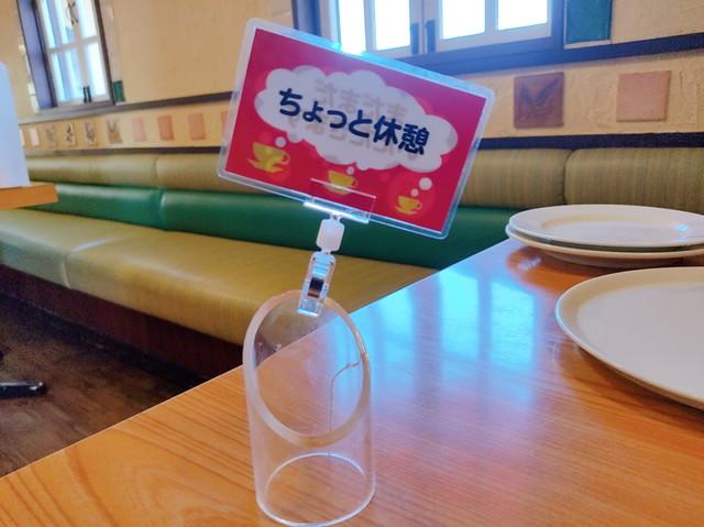 モダンパスタ食べ放題7