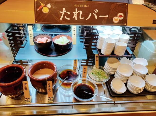 しゃぶ菜メニュー10