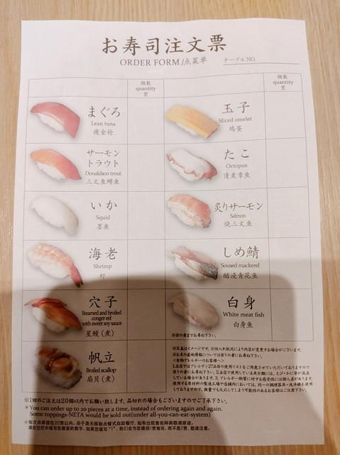 しゃぶ菜寿司2