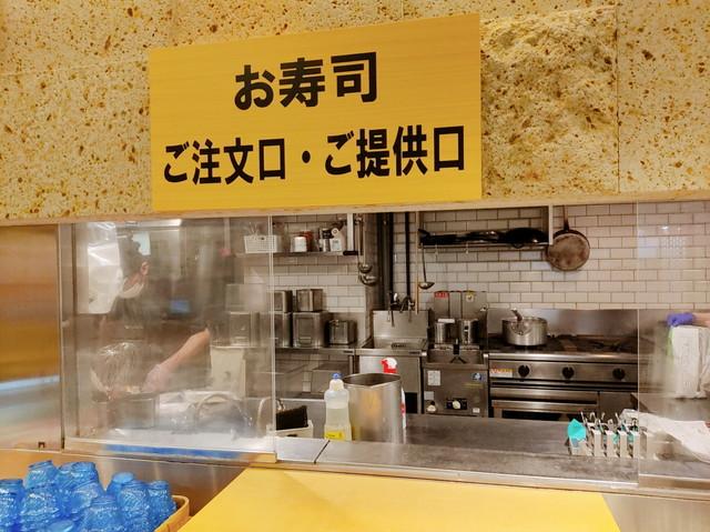 しゃぶ菜寿司3