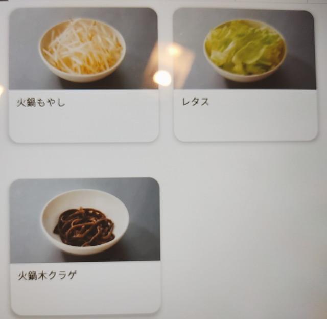 バーミヤン食べ放題7