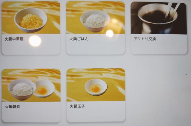 バーミヤン食べ放題9