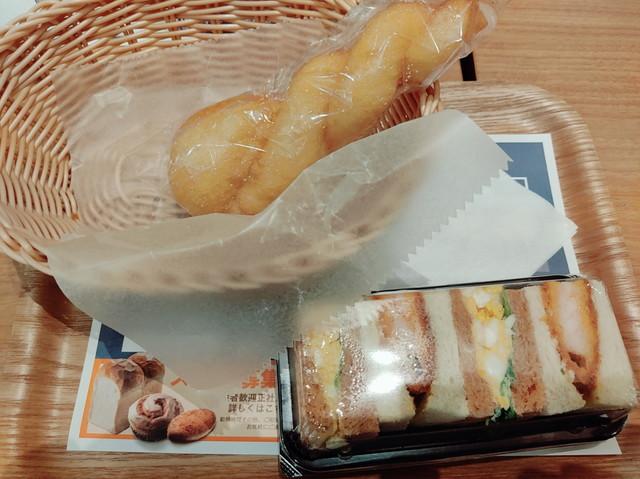 サンジェルマンパン食べ放題06