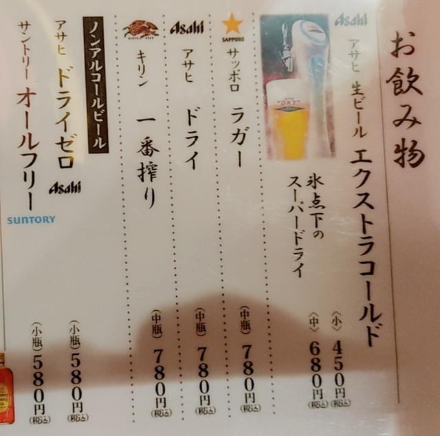築地玉寿司メニュー13