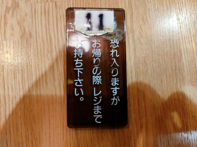築地玉寿司食べ放題食べたもの14